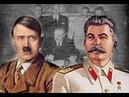Алексей Исаев Была ли победа в войне предначертана неизбежна