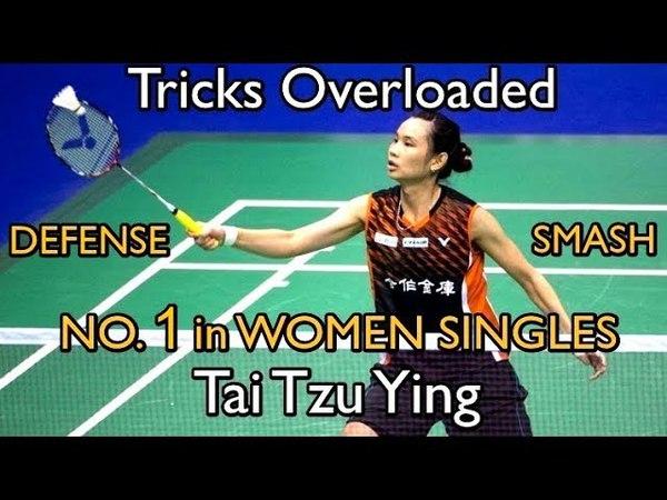 戴資穎 TAI TZU YING Crazy Deception Tricks ● Overloaded Tricks Smash Special