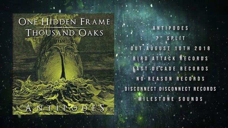 One Hidden Frame - Quicksand