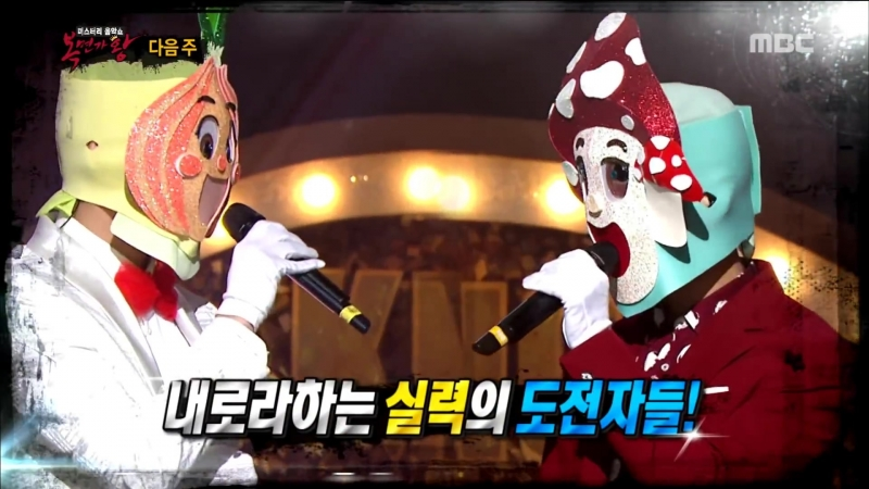 [Preview] 20180401 King of masked singer Ep. 147