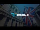Банк Англии испытает возможности блокчейна в новой системе расчетов