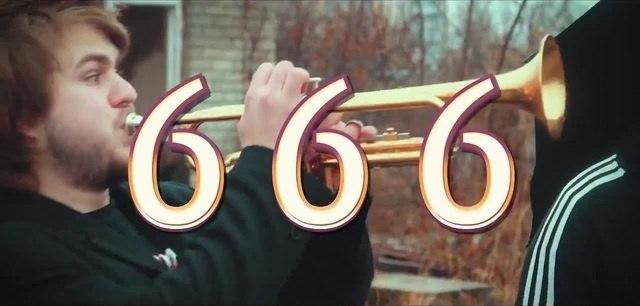 слив года азино 666