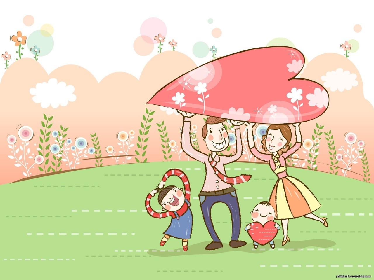 Семья и дети открытки, сложить