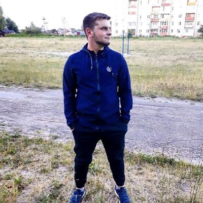 Никита Косарев