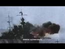 Sabaton - Primo Victoria - Русский перевод Субтит