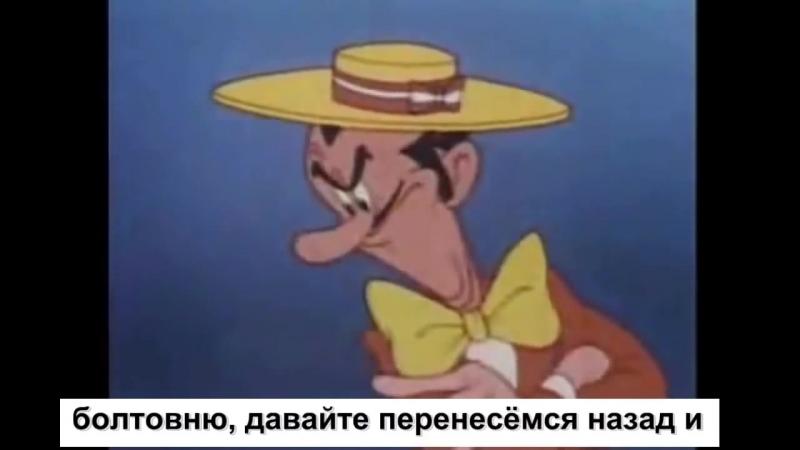 Я выбираю Свободу (США, перевод на русский 1948г.)