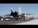 Красавцы МиГ-31БМ в небе