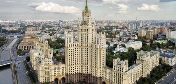 7 московских пирамид или оккультизм сталинских высоток Не только в древности и Средневековье формировалась эзотерическая и сакральная карта столицы. Это продолжалось и при Советской власти.