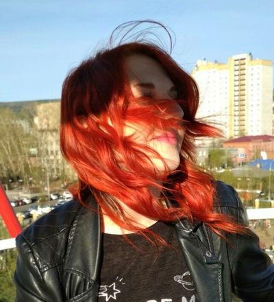 Анна Хамылова