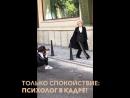 Back stage_съемка психолога в Москве