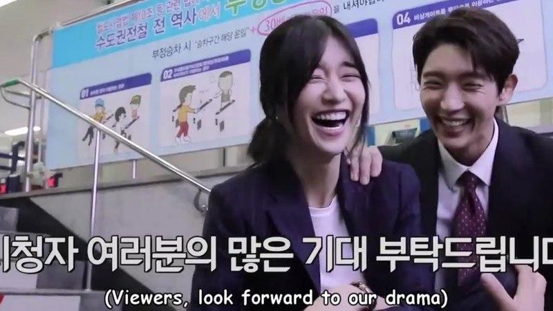[ENGSUB][BTS Part 1] Lawless Lawyer Behind The Scene 무법 변호사 (Lee Joon Gi이준기, Seo Ye Ji 서예지)