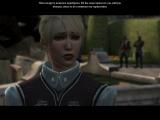 Dragon Age 2, Хоук ломает комедию в замке Эн - часть вторая
