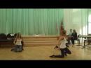 Танец в школе под Билли Джин вокал И Лескова