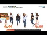 180822 Red Velvet @ Weekly Idol