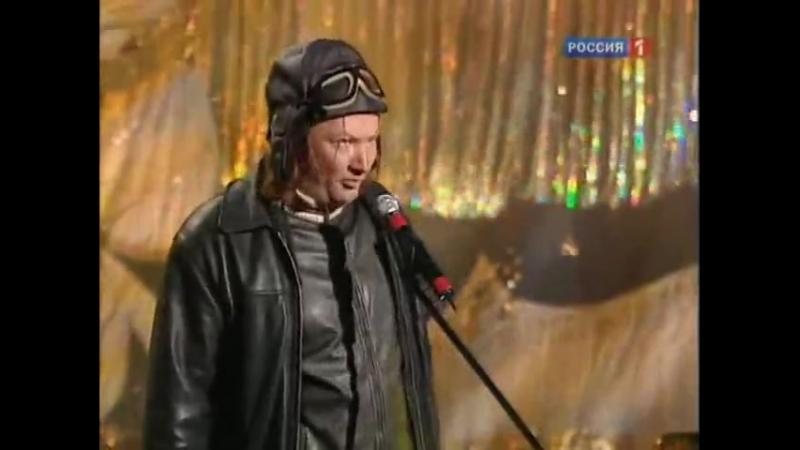 Вжик-9 — Юрий Гальцев