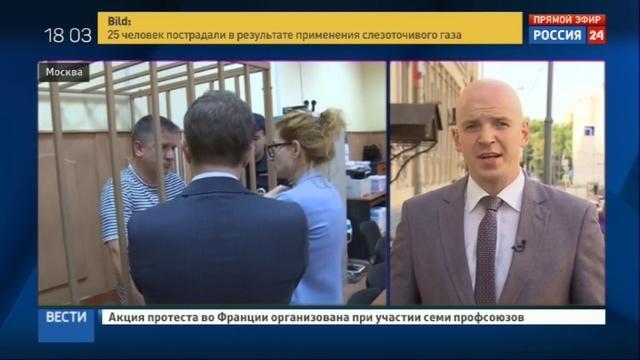 Новости на Россия 24 • Дод готов компенсировать ущерб РусГидро