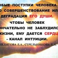 Чопчуйаана Гаврильева