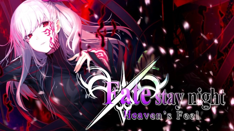 Fate/stay night: Heaven's Feel OST - Epic Anime Music (Sakura)