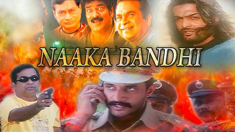 Naka Bandi | Full HD Hindi Dubbed Movie | Yashwant | Soumya | Bramhanand | Krishnan