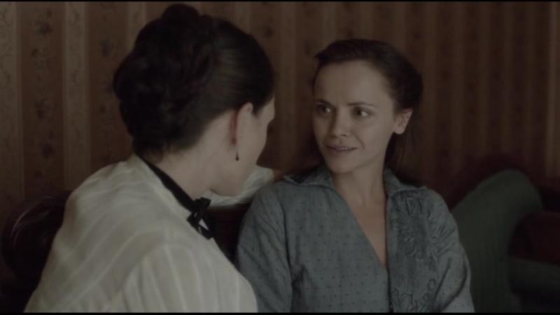 Лиззи Борден взяла топор (триллер, детектив) 2015