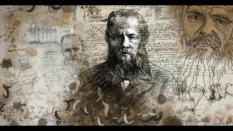 Москва Достоевского