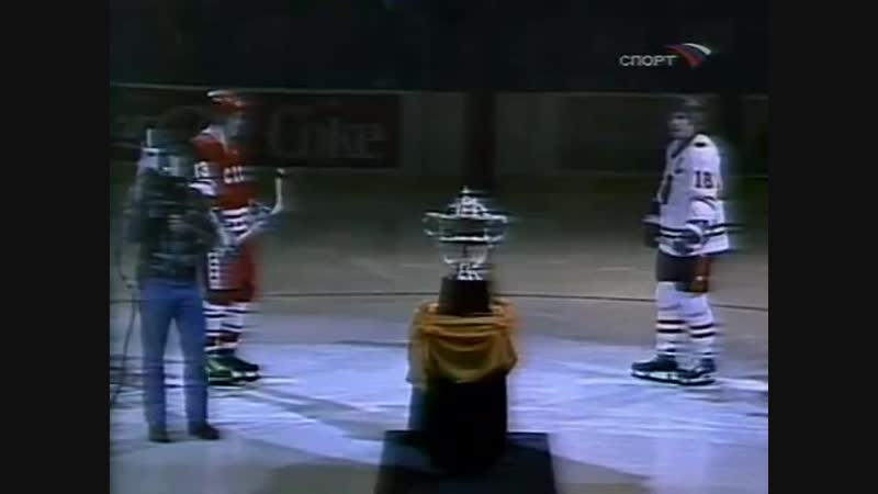 Challenge Cup 1979. NHL - USSR. 3-d game