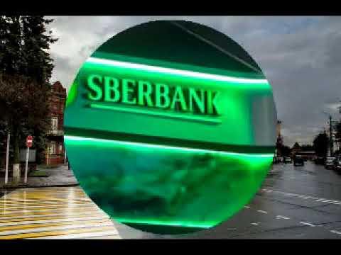 ✦В Сеть попала база данных 421 тысячи сотрудников Сбербанка РФ✦