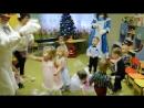 Новогодний утренник в детском саду Катюша. Игра в снежки