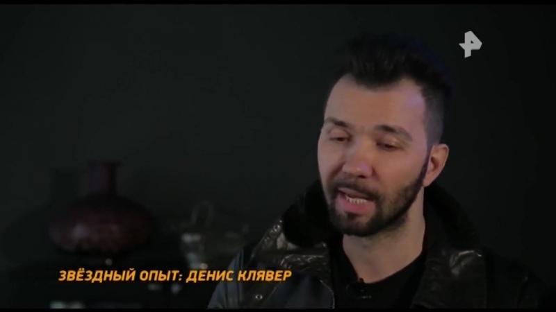«Минтранс» - РЕН ТВ (21.07.18)