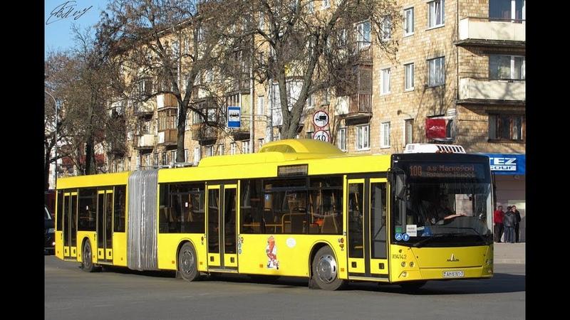 Автобус Минска МАЗ-215,гос.№ АН 6161-7, марш.87с (07.08.2018)