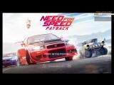 Новый Need for Speed: Payback - Новое обновление - Форсаж ты ли это!? ч.9