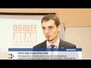 Программа Здоровая Россия - Общее дело в Барнауле