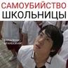 🌸МИР ДОРАМ🌸 on Instagram 🎥 Душа 📆 2009 Страна Южная Корея Количество серий 10⠀ Жанр драма триллер ужасы психология мистика трагеди