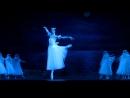 Жизель Кремлевский балет