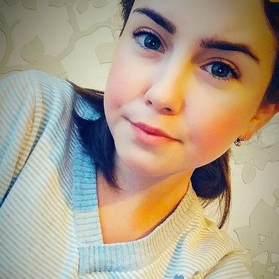 Ульяна Беспалова