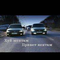 Віталік Сидоренко