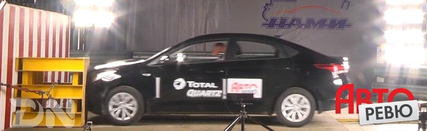 «Страховой» краш-тест — Hyundai Solaris