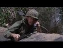 Железный треугольник 1989 Разгром вьетконговцами отряда американцев