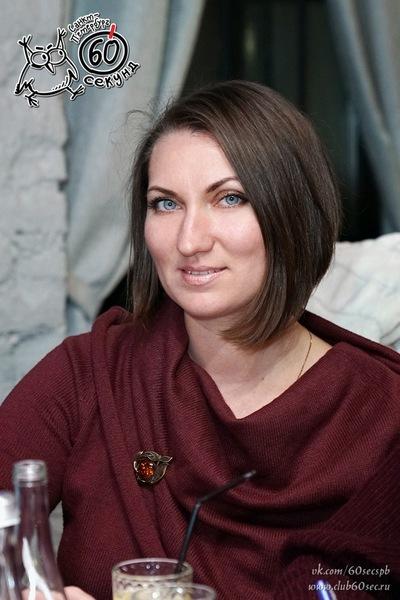 Ольга Барон