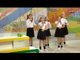 31.08.2018г. Образцовый художественный коллектив вокальный ансамбль
