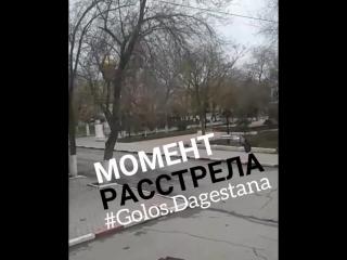 Суета в Кизляре.  этот момент шел расстрел женщин прихожан церкви, сняла видео девушка с окна не по далеку.