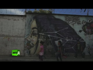 Гватемала-Сити. Зона зверя