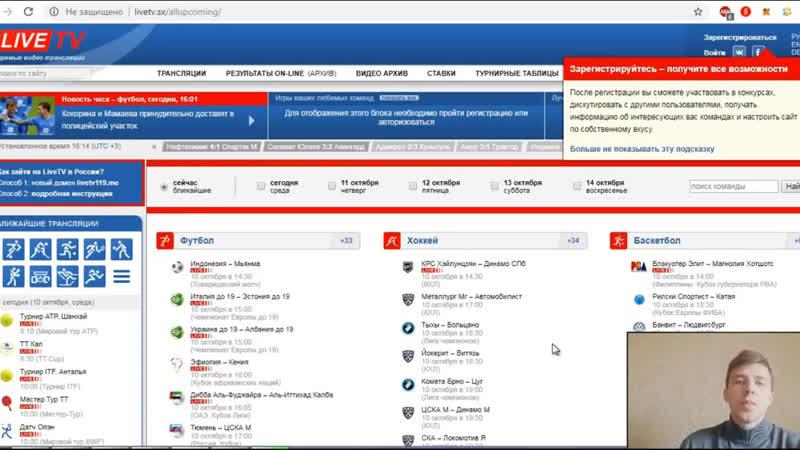 Простой способ зарaботка в интернете для новичков на спортивных трансляциях. goo.gl/DEiPPt