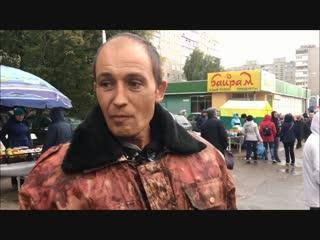 Осенняя ярмарка на улице Рабкоров. Мнение жителей.