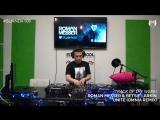Roman Messer & Betsie Larkin - Unite (Omnia Remix)
