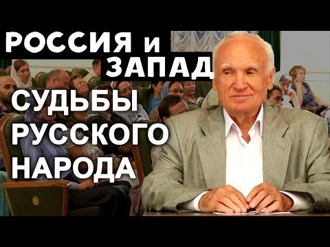 Причины Трудностей Русских Скорби. Страдания и Притеснения. Осипов Алексей
