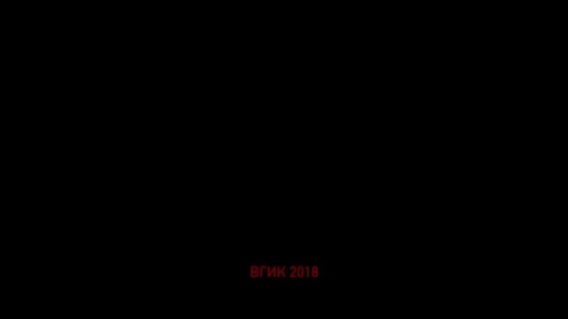 Конус Маха саундтрек к фильму Статус Жертвы final episode credits реж Юлия Бобкова звукореж Анастасия Душина