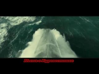Максим Горький – Песня о Буревестнике