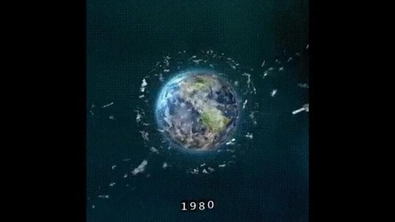 Как мы загрязняем космос !