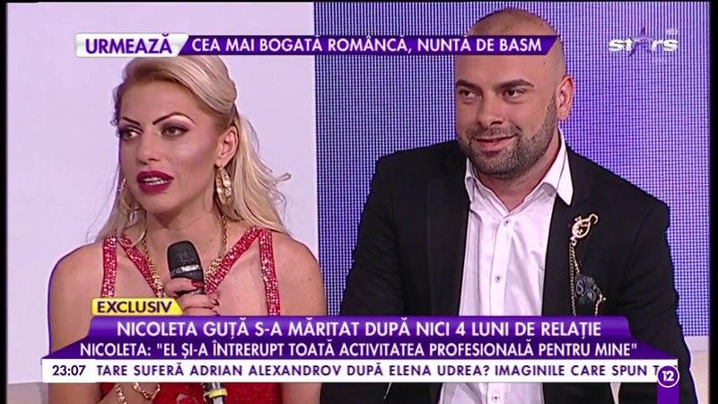 Nicoleta Guța s a măritat după nici 4 luni de relație смотреть онлайн без регистрации